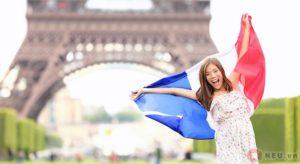 The French People Have Difficulty - Người Pháp không rành tiếng Pháp
