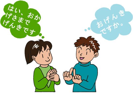 học tiếng Nhật online hiệu quả hn