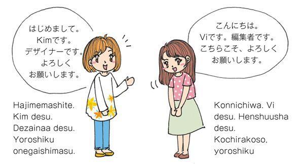 cách học tiếng Nhật hiệu quả hiện nay nên học