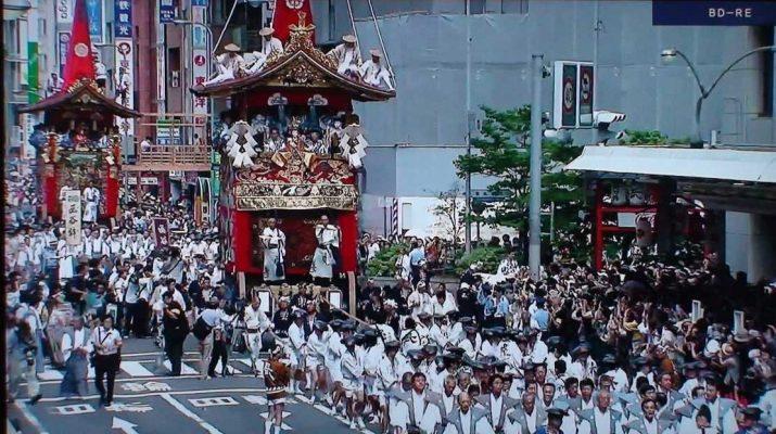 lễ diễu hành nổi tiếng ở Gion hn