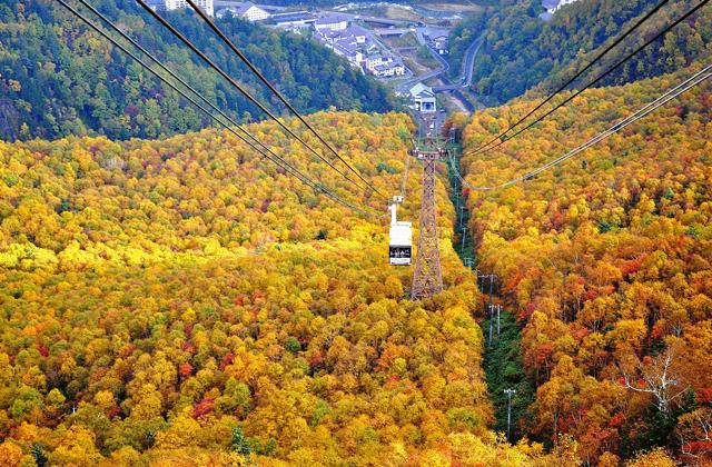 khám phá dãy núi Kurodake Nhật bản hn