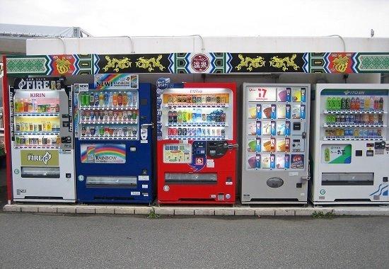 các máy bán hàng tự động ở Nhật Bản hn