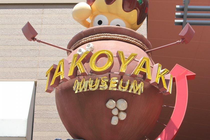 Bảo tàng Takoyaki nổi tiếng thu hút du khách hn